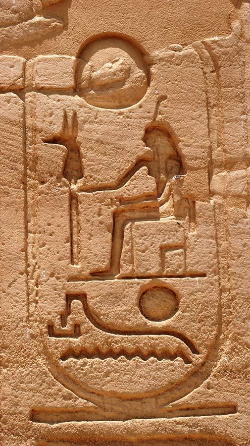 curly_nomad_egypt_abu_simbel_hieroglyphics
