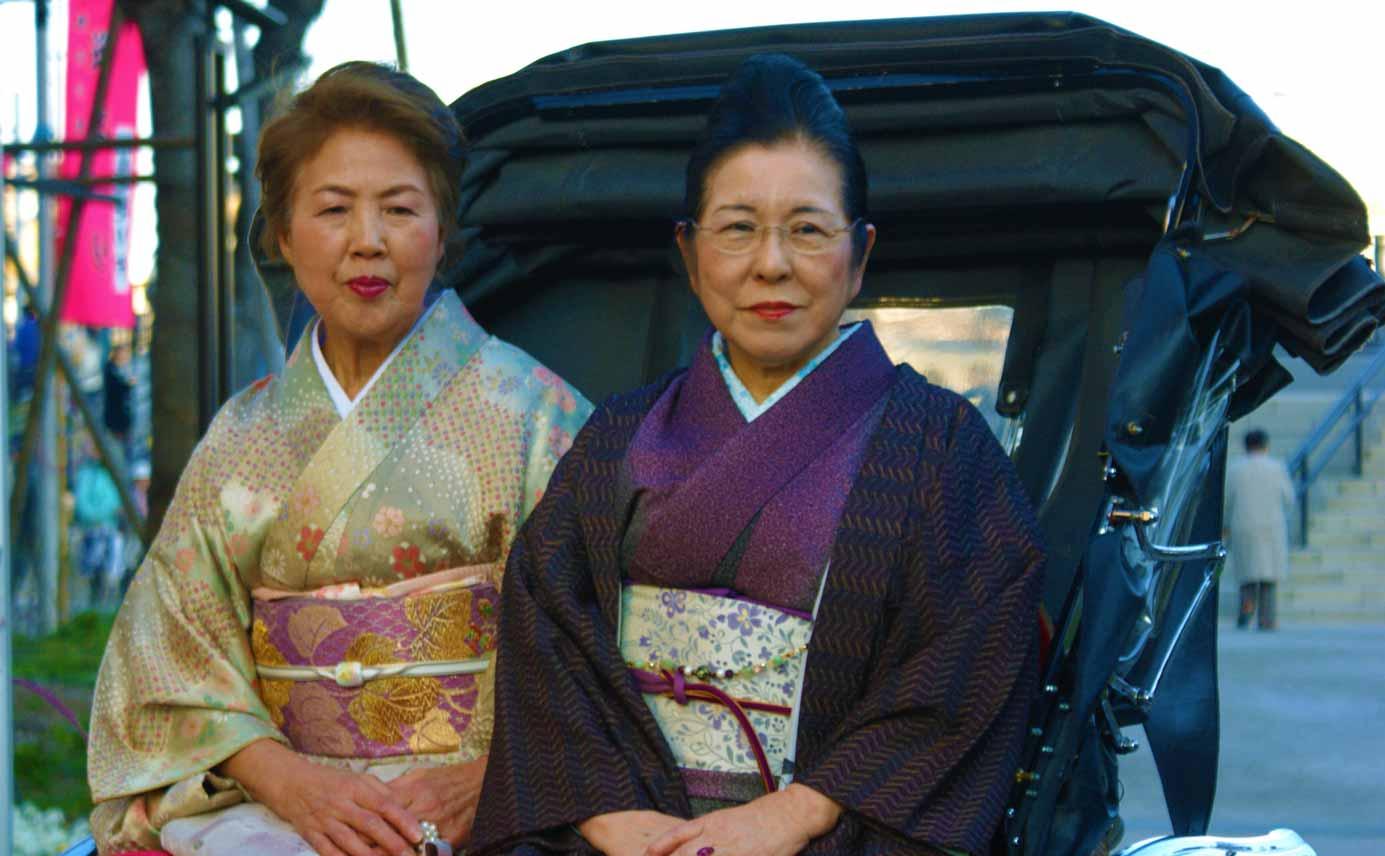 curly nomad asia japan ladies geisha smile image